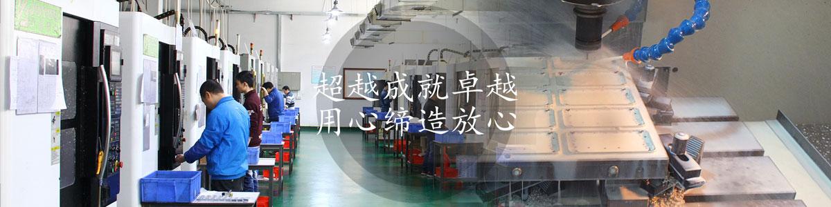 东莞市四达钣金厂电话_地址_地图 - 四达钣金
