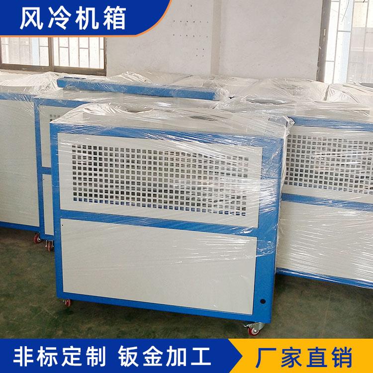 风冷机箱 SDBJ201
