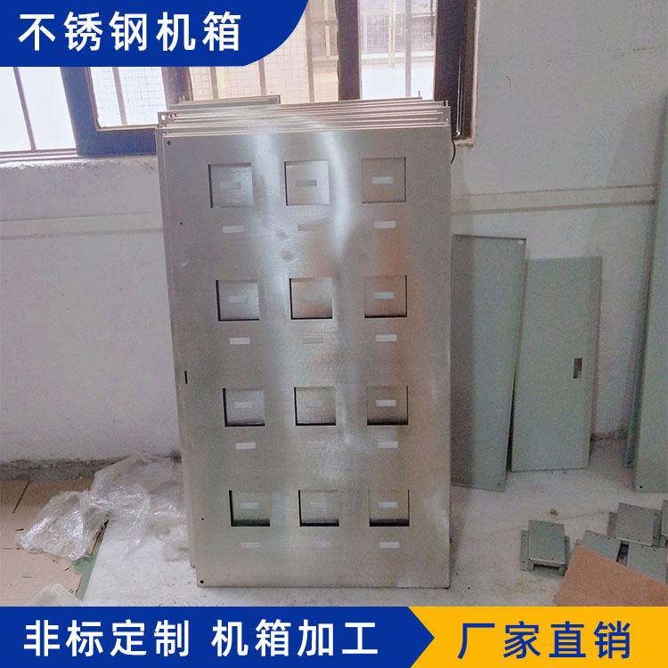 不锈钢机箱机柜钣金BXGJX0689