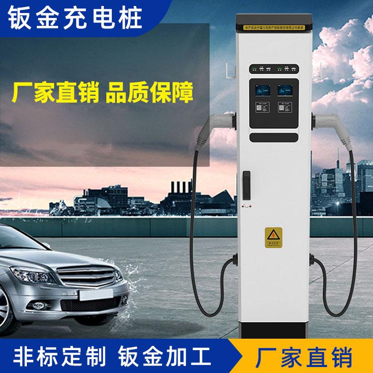 新能源汽车充电桩 SDBJ906