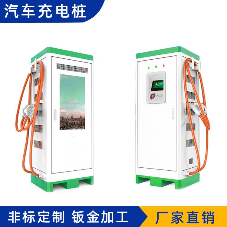 电动汽车充电桩 SDBJ901