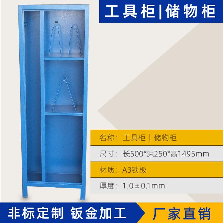 工具箱 SDGJX600088