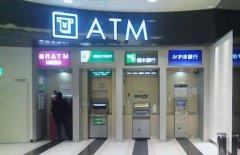 深圳国际中心大厦ATM机柜钣金案例