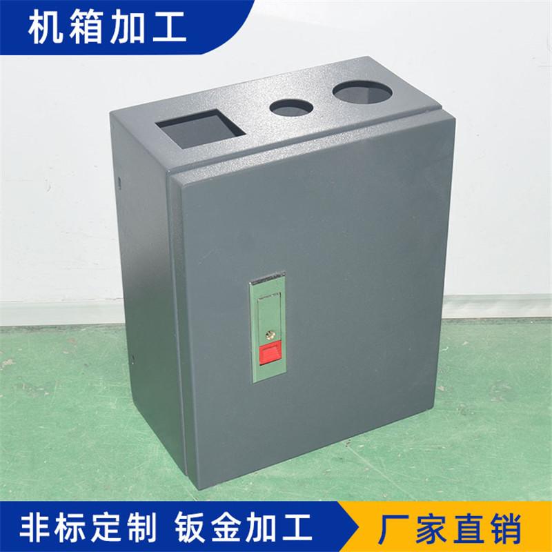 电箱SDDX202007025