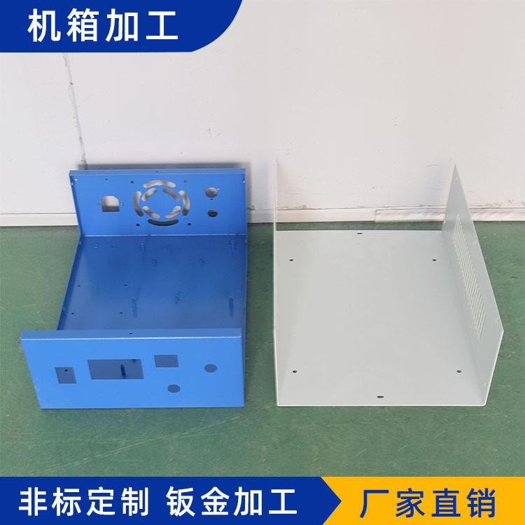 机箱外壳SDJXWK20200726