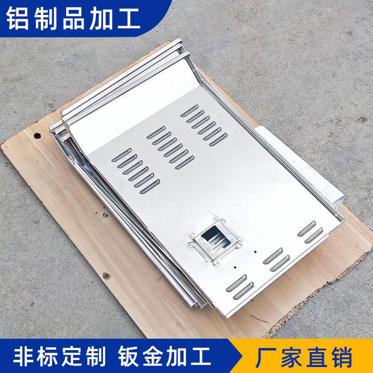 铝制品加工SDLZP 20200708