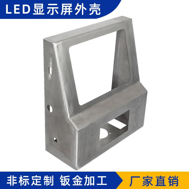 LED显示屏外壳 SDWK2020726