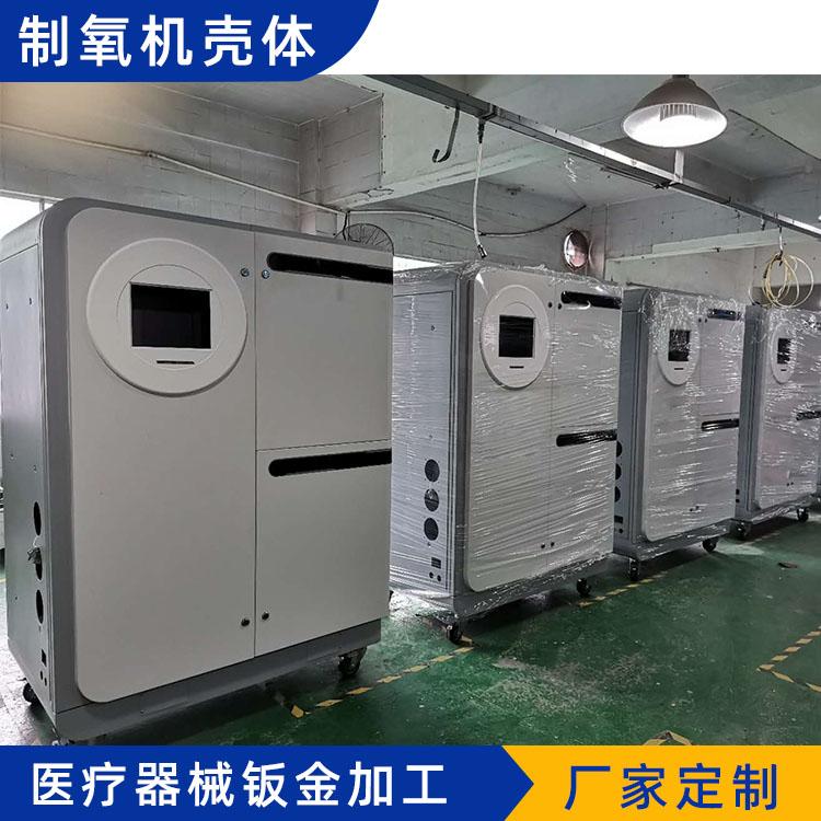 钣金医疗器械SDBJYLQX1026